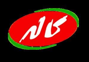 300px-Kaleh_logo